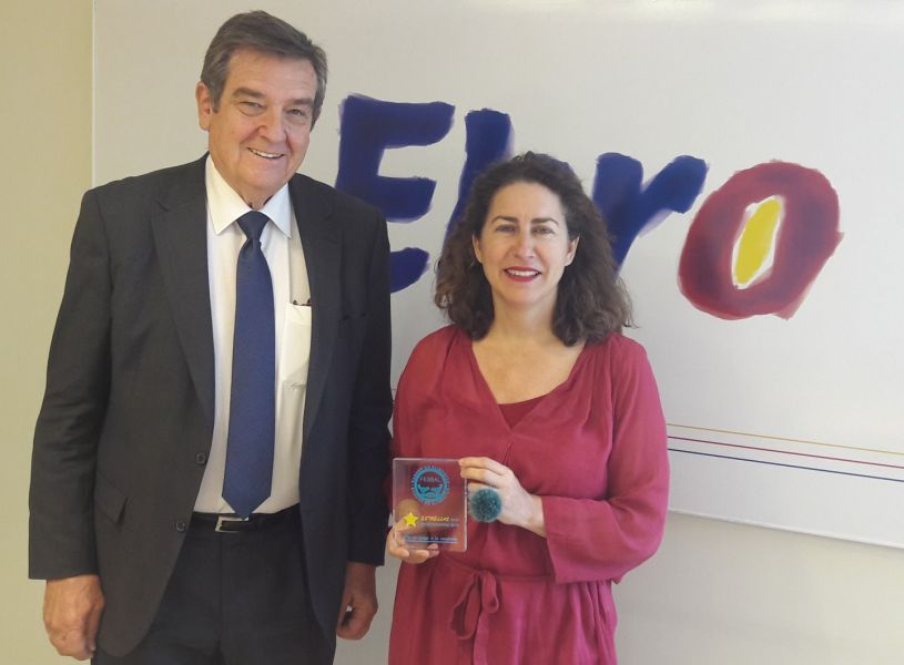 "The FESBAL awards us the recognition of ""Estrellas de la Gran Recogida 2018"""